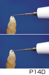 マイクロレトロチップ